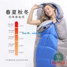 睡袋大人戶外露營旅行單雙人室內酒店四季通...