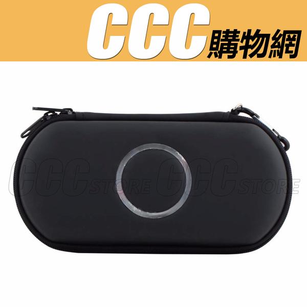PSP 保護套 硬殼包 主機包 收納包 PSP1000 2000 3000 拉鏈包 PSP配件