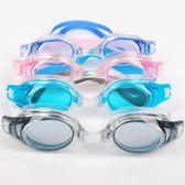 週年慶優惠-泳鏡 成人游泳鏡游泳防眼睛進水防水眼罩防霧防紫外線男女用泳鏡