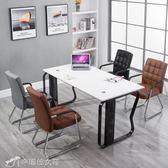 電腦椅家用辦公椅現代簡約會議椅職員椅特價座椅麻將椅弓形腳椅子 YXS辛瑞拉