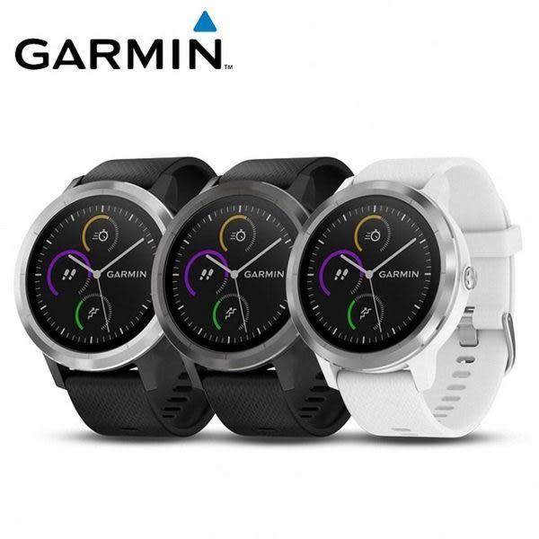 元氣健康館 GARMIN vivoactive 3 行動支付心率智慧手錶