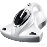 除螨家用紫外線除螨儀床鋪吸塵器吸螨蟲迷你S1-1吸螨機 qz6391【Pink中大尺碼】
