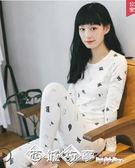 少女純棉保暖內衣學生可愛修身薄款打底棉毛衫女士衛生衣秋褲套裝 西城故事