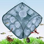 漁網魚網捕魚工具自動蝦籠魚籠捕魚神器龍蝦網蝦網傻瓜漁網黃鱔籠『夢娜麗莎精品館』igo