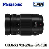 送保護鏡清潔組 3C LiFe Panasonic LUMIX G 100-300mm F4-5.6 II鏡頭 台灣代理商公司貨