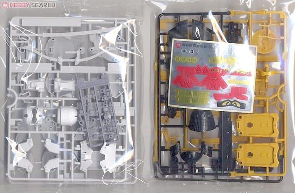鋼彈模型 BB戰士 355 德川家康頑馱無 SD戰國傳 武神降臨編 TOYeGO 玩具e哥