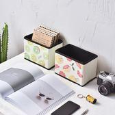 簡約布藝桌面收納盒 學生書本收納辦公整理盒儲物箱裝書架子書立【快速出貨八折優惠】