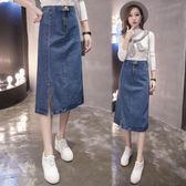 中大尺碼 牛仔半身裙 2018年春季新款百搭高腰修身中長裙女 GY846『時尚玩家』