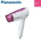 Panasonic國際牌 速乾吹風機 【EH-ND21】