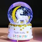 水晶球音樂盒禮物發光八音盒兒童情人節禮品【步行者戶外生活館】