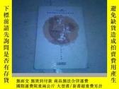 二手書博民逛書店《黑駿馬》世界動物小說大師經典名作罕見16開彩圖本 2012年6