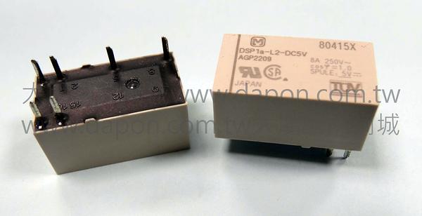 *大朋電子商城*Panasonic DSP1a-L2-DC5V 繼電器Relay(5入)