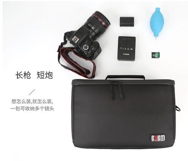 BUBM鏡頭收納包防潮抗震單反相機大容量內膽包攝影鏡頭收納盒袋子 小山好物