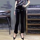 金絲絨闊腿褲女歐洲站2019秋季新款高腰顯瘦修身絲絨微喇叭九分褲
