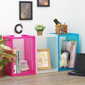 樹德 巧拼收納盒 PP收納箱 組合收納箱 雜物雜誌小物客廳收納 玩具收納《Life Beauty》