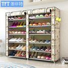 簡易鞋架家用經濟型多層布鞋櫃宿舍大容量防塵多功能收納櫃組裝 NMS漾美眉韓衣