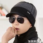 帽子男冬天韓版潮時尚青年保暖毛線帽男士棉帽子冬季針織帽護耳帽