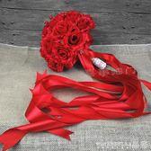 手捧花 手捧花 仿真 婚禮新娘結婚創意手工紅色中式韓式花束影樓拍攝道具 晶彩生活