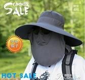 釣魚帽子-遮陽帽子夏季男士戶外釣魚帽騎車防曬帽遮臉防紫外線漁夫帽太陽帽 快速出貨