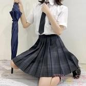 碳灰jk格裙制服裙學生格裙百褶裙短裙暗黑系半身裙【聚可愛】