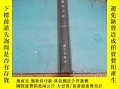 二手書博民逛書店植物學報罕見1959年第8卷第1-4期精裝合訂本Y21963