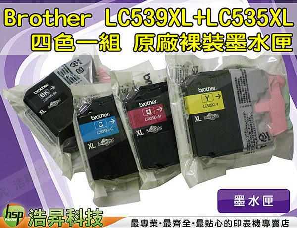Brother LC539XL+LC535XL 原廠裸裝墨水匣 四色一組 J100/J105/J200