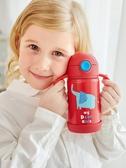 兒童保溫杯寶寶帶手柄吸管杯防摔兩用嬰兒喝水學飲杯幼兒園壺促銷好物