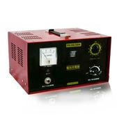 12V 24V 30AH 安培 200AH電池 汽車卡車商業用快速型手動充電機 (FV24系列-24V30A)