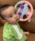 抖音副駕駛方向盤仿真男孩汽車兒童玩具寶寶車載模擬器網紅女朋友 風馳