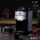220V 全自動家用咖啡機美式一體機煮茶機器壺現磨小型 aj9551『科炫3C』