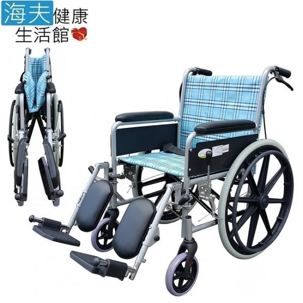 【海夫】杏華 可折背 鋁製 骨科腳架 (FK-BB3 藍格)