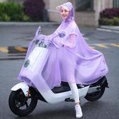 電動摩托車雨衣電車 單人雨披騎行男女成人韓版時尚透明雨  蜜拉貝爾