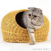 小貓窩藤編蒙古包狗窩貓咪夏天竹編封閉式貓屋四季寵物房子藤窩 莫妮卡小屋 IGO