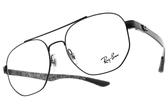RayBan光學眼鏡RB8418 2509 (黑) 雙槓多邊造型款 # 金橘眼鏡