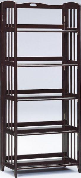 HY-Y474-8  五層折合書架(胡桃色)