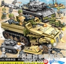 匹配樂高2020新品積木拼裝玩具益智力男孩子吃雞女孩系列軍事坦克 名購居家