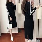 套裝裙 時尚氣質包臀裙兩件套春秋2021新款韓版顯瘦百搭毛衣針織套裝裙子 【99免運】