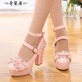 洛麗塔鞋子甜美公主日系高跟鞋粗跟防水臺蕾絲蝴蝶結單鞋lolita鞋【奇貨居】