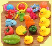 嬰兒幼兒童洗澡玩具大捏捏叫小黃鴨子男女寶寶小動物戲水玩具無毒【叢林之家】