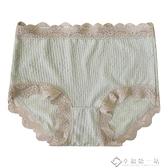 內褲女純棉底襠簡約高腰蕾絲大碼透氣包臀少女無痕輕薄柔軟三角褲 幸福第一站