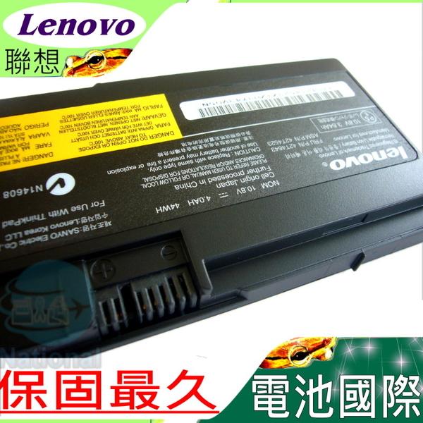 IBM 電池(原廠六芯超長效)-LENOVO 電池 THINKPAD X300,IBM X301,FRU 42T4518,ASM 42T4519,43R1965