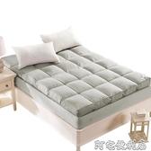 床墊加厚床墊軟墊1.5m雙人床褥子單人學生宿舍1.2米榻榻米墊被 YJT 全館85折