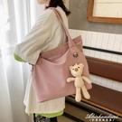 小熊帆布側背包網紅包包女ins布袋學生簡約大容量小清新韓版書包 黛尼時尚精品