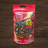 《好客-龍香農特產》魚池香菇(300g/包)(免運商品)_G007004