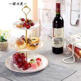 歐式陶瓷三層水果盤客廳蛋糕盤架創意干果盤糕點盤婚慶生日糖果盤【櫻花本鋪】