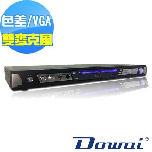 Dowai多偉Divx/USB/卡拉OK DVD影音播放機 AV-972(III)B黑(第三代)
