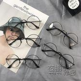 復古眼鏡框架男女韓版金屬大框時尚圓臉平光眼鏡網紅原宿透明眼鏡 衣櫥秘密