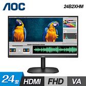 【AOC】24型 纖薄美型超窄框寬螢幕 24B2XHM