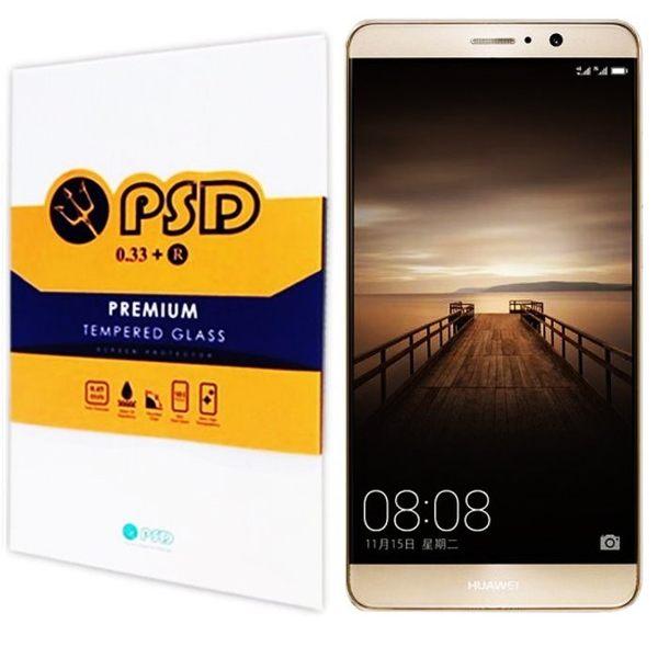 【默肯國際】PSD 華為 MATE 9 0.33mm 9H 疏油 疏水 鋼化玻璃 螢幕保護貼 鋼化膜