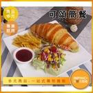 INPHIC-可頌簡餐模型 可頌 可頌麵包 可頌早餐 可頌早餐店-IMFJ019104B